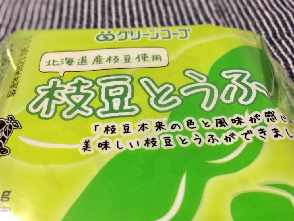f:id:aki_tokitamago:20210605215757j:image