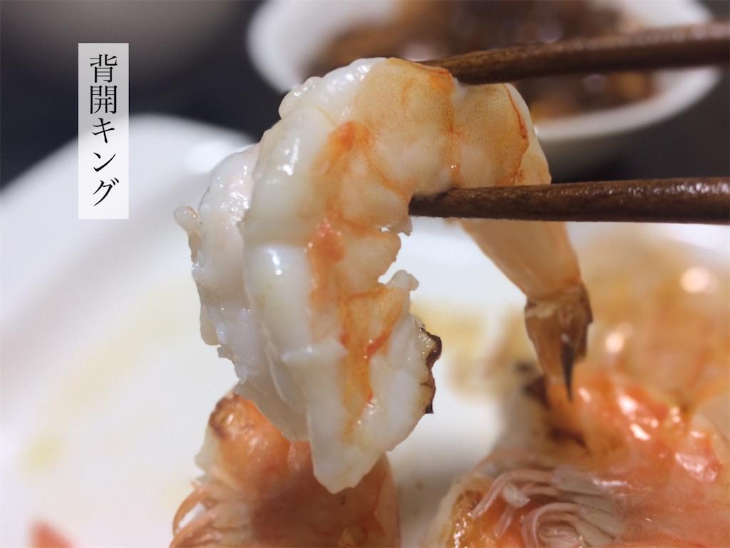 f:id:aki_tokitamago:20210606235912j:image