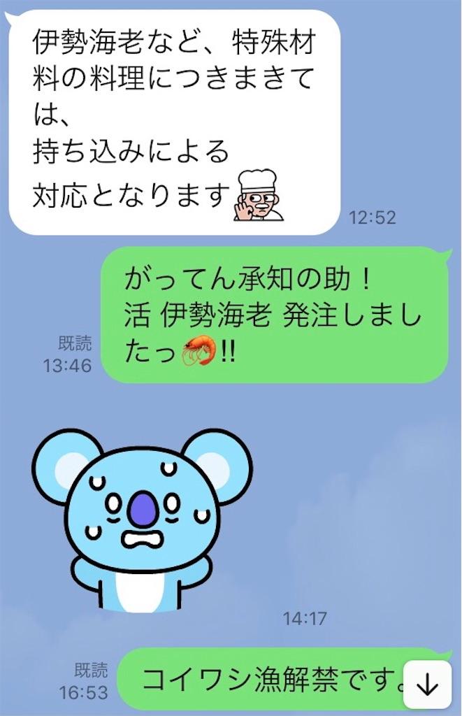 f:id:aki_tokitamago:20210611114600j:image