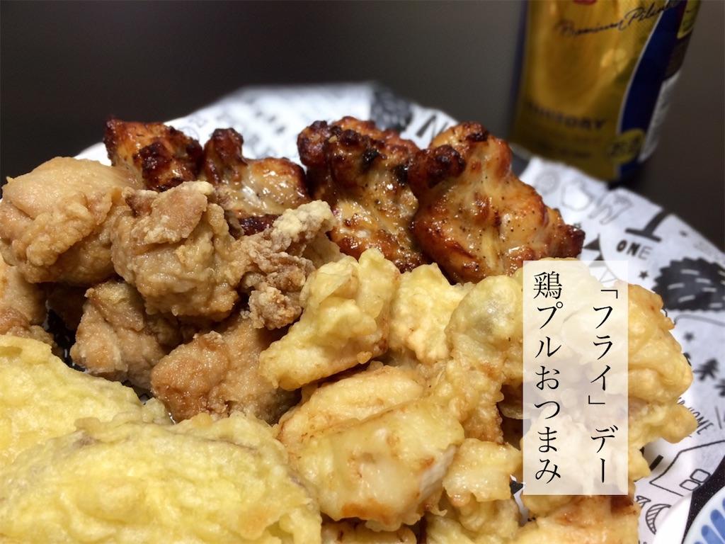 f:id:aki_tokitamago:20210612083600j:image