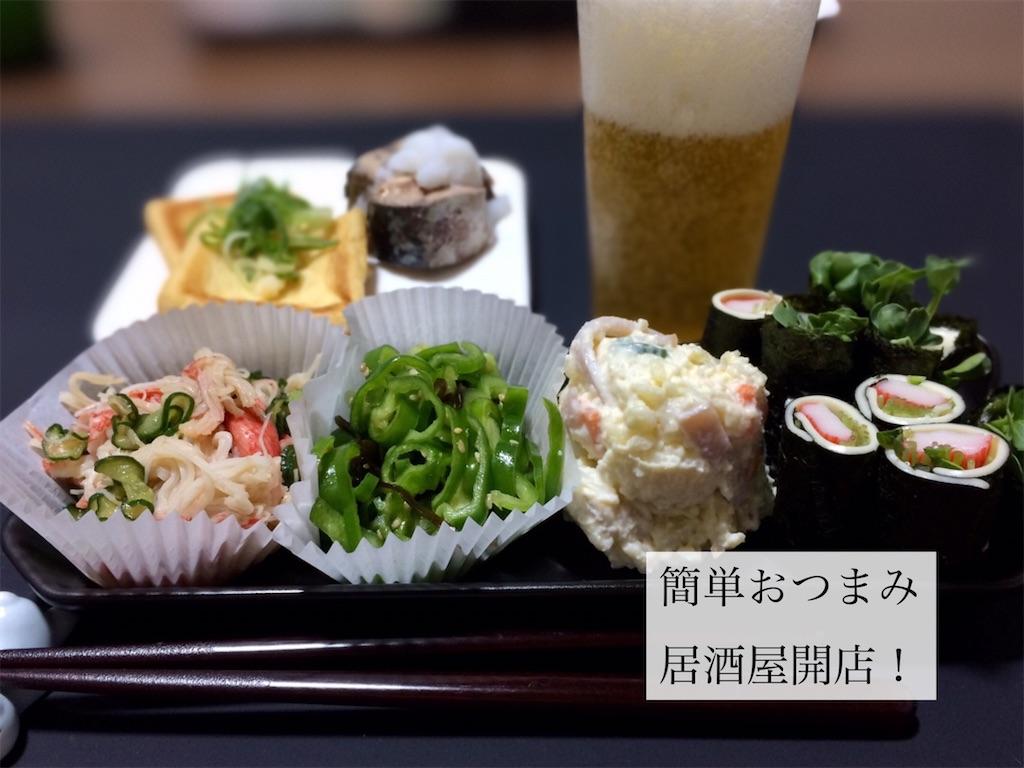 f:id:aki_tokitamago:20210613095440j:image