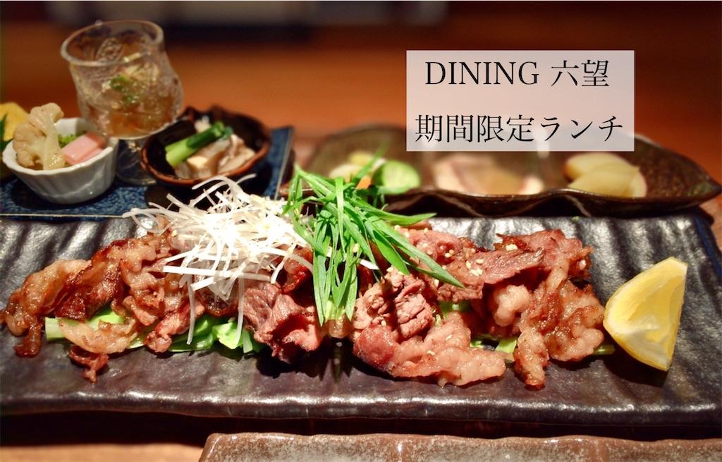 f:id:aki_tokitamago:20210613165721j:image