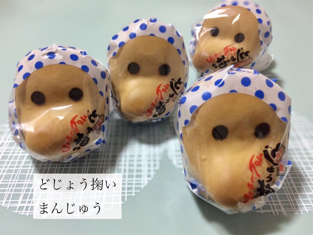 f:id:aki_tokitamago:20210615180709j:image
