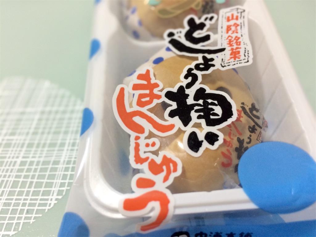 f:id:aki_tokitamago:20210615180828j:image