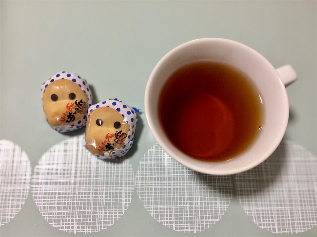 f:id:aki_tokitamago:20210615180831j:image
