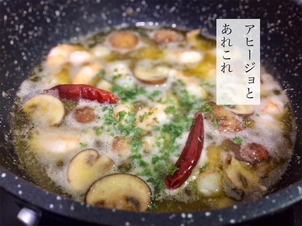 f:id:aki_tokitamago:20210615190619j:image
