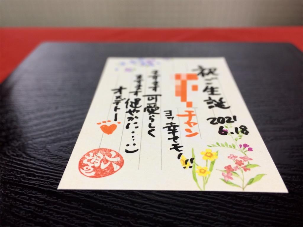 f:id:aki_tokitamago:20210619111807j:image