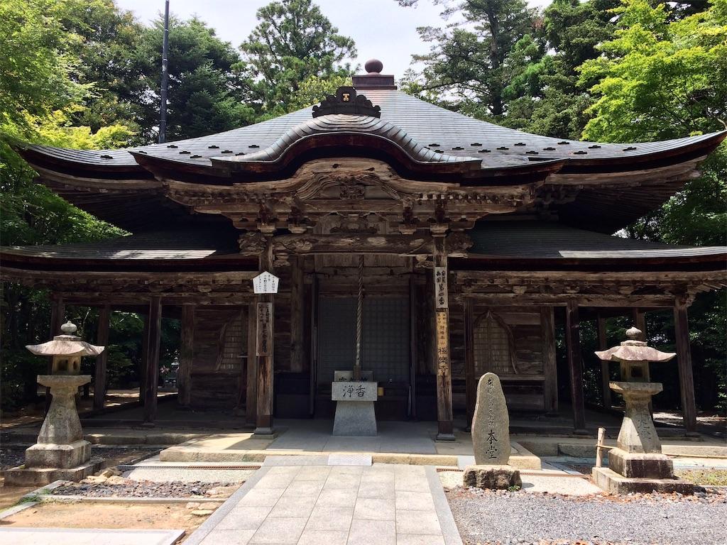 f:id:aki_tokitamago:20210620223659j:image