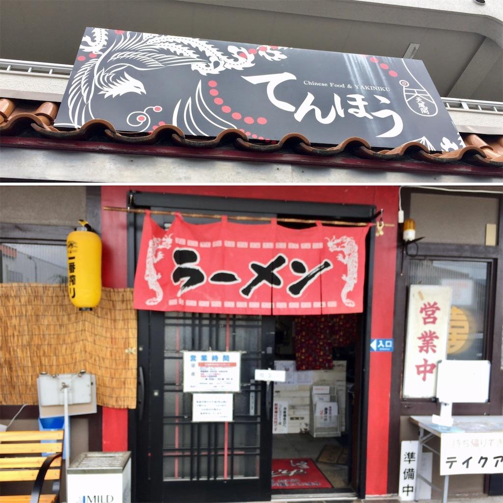 f:id:aki_tokitamago:20210620223704j:image