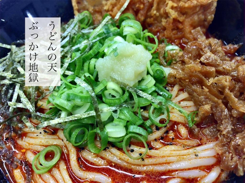 f:id:aki_tokitamago:20210621222648j:image