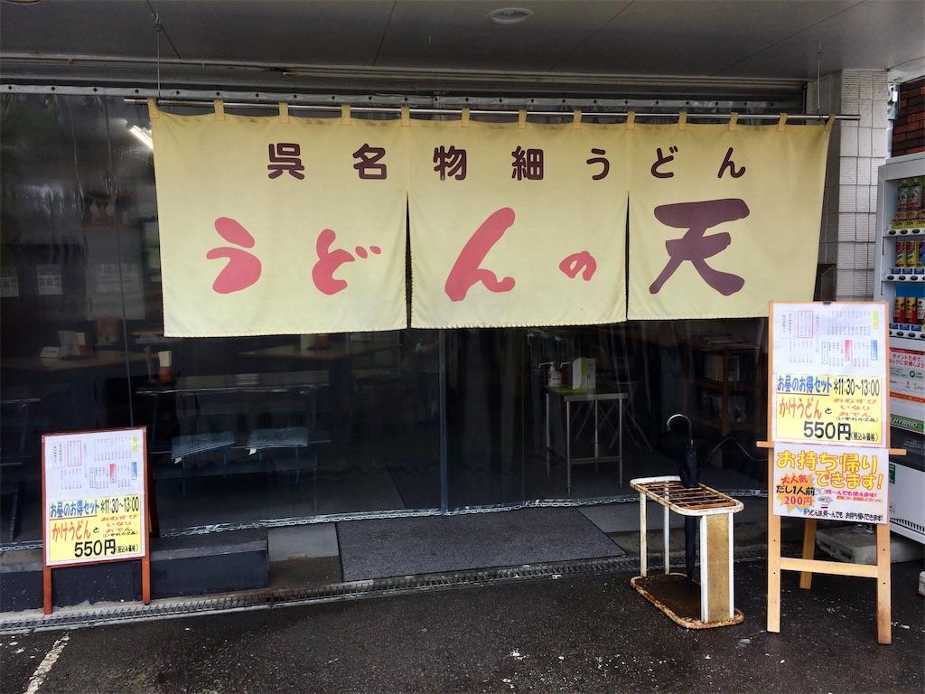 f:id:aki_tokitamago:20210621223044j:image