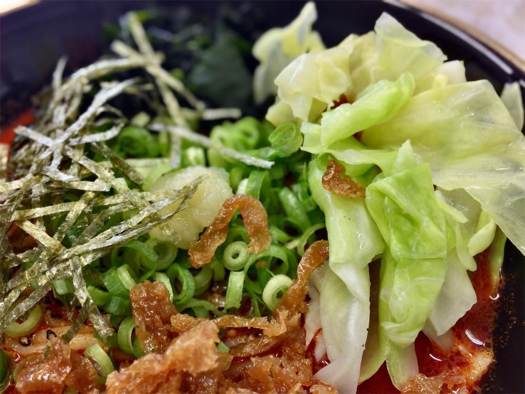 f:id:aki_tokitamago:20210621223055j:image