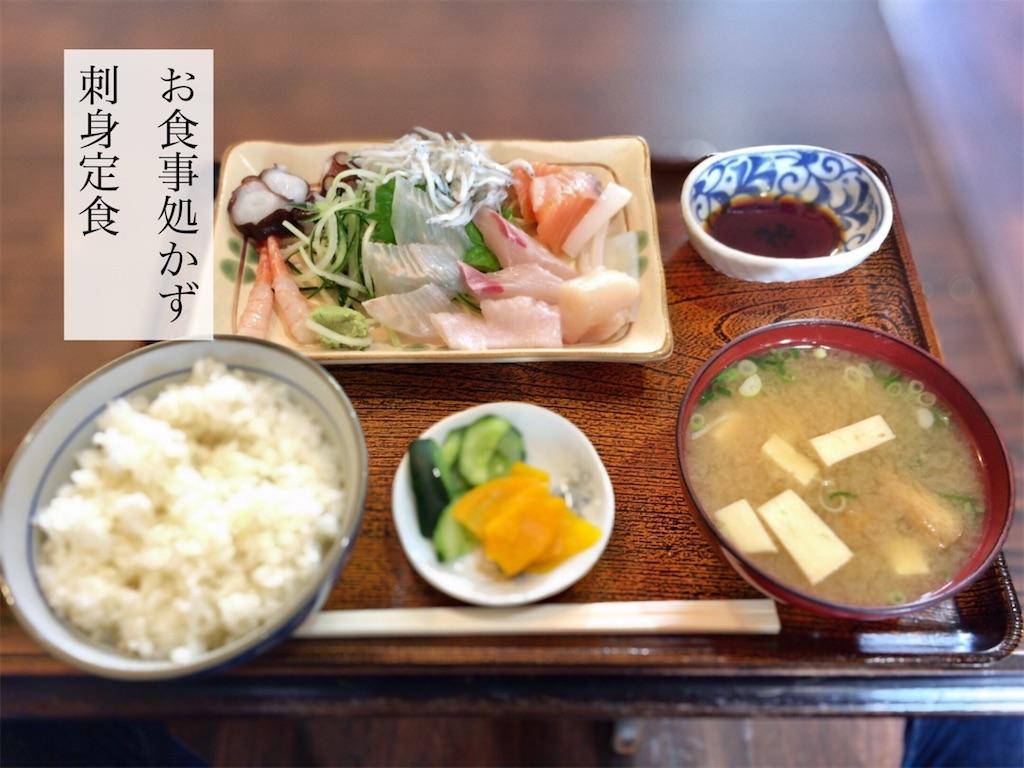 f:id:aki_tokitamago:20210622163526j:image
