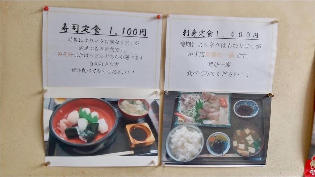 f:id:aki_tokitamago:20210622164009j:image