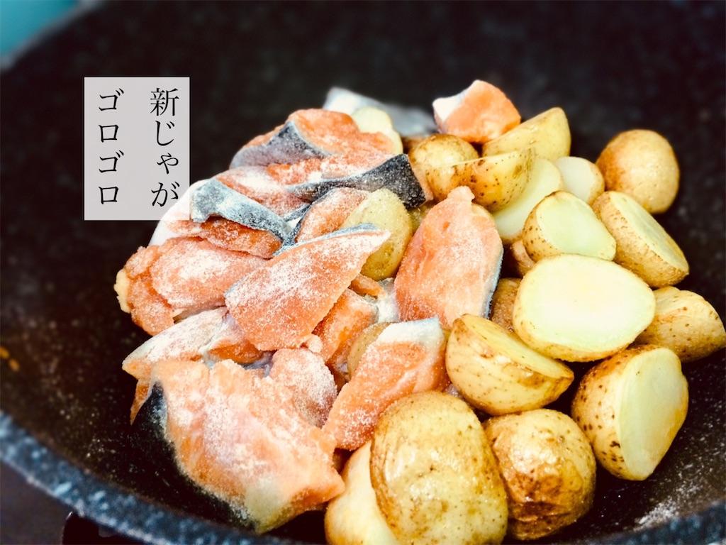 f:id:aki_tokitamago:20210624173720j:image