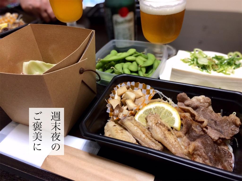 f:id:aki_tokitamago:20210626082952j:image