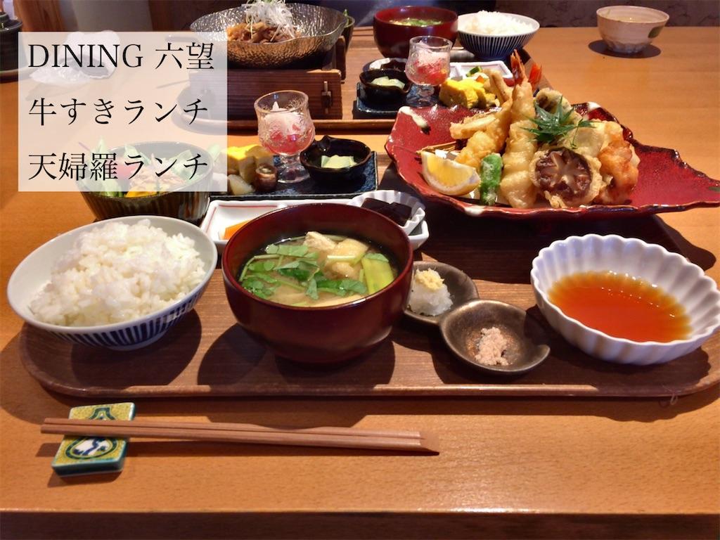 f:id:aki_tokitamago:20210627234126j:image