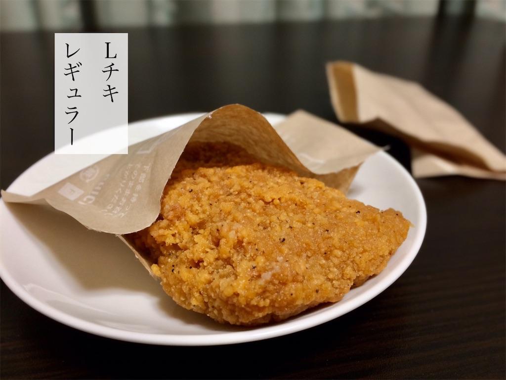 f:id:aki_tokitamago:20210701113651j:image