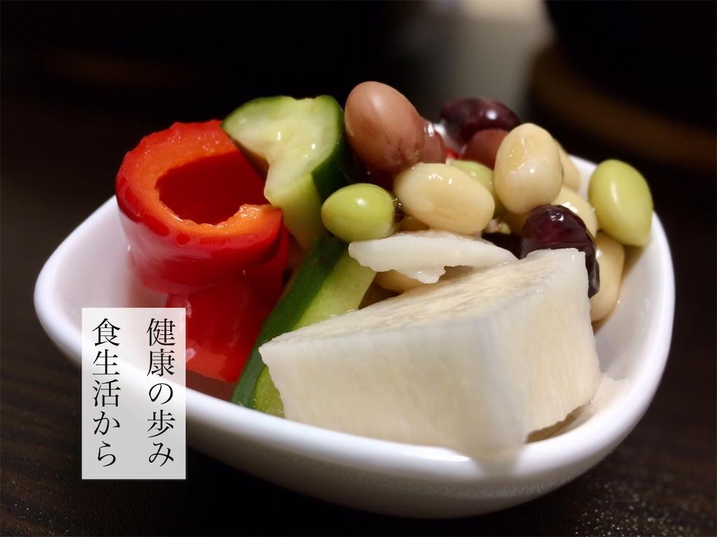 f:id:aki_tokitamago:20210702101016j:image