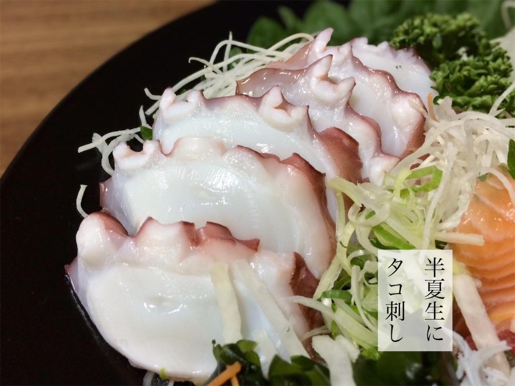 f:id:aki_tokitamago:20210703111227j:image
