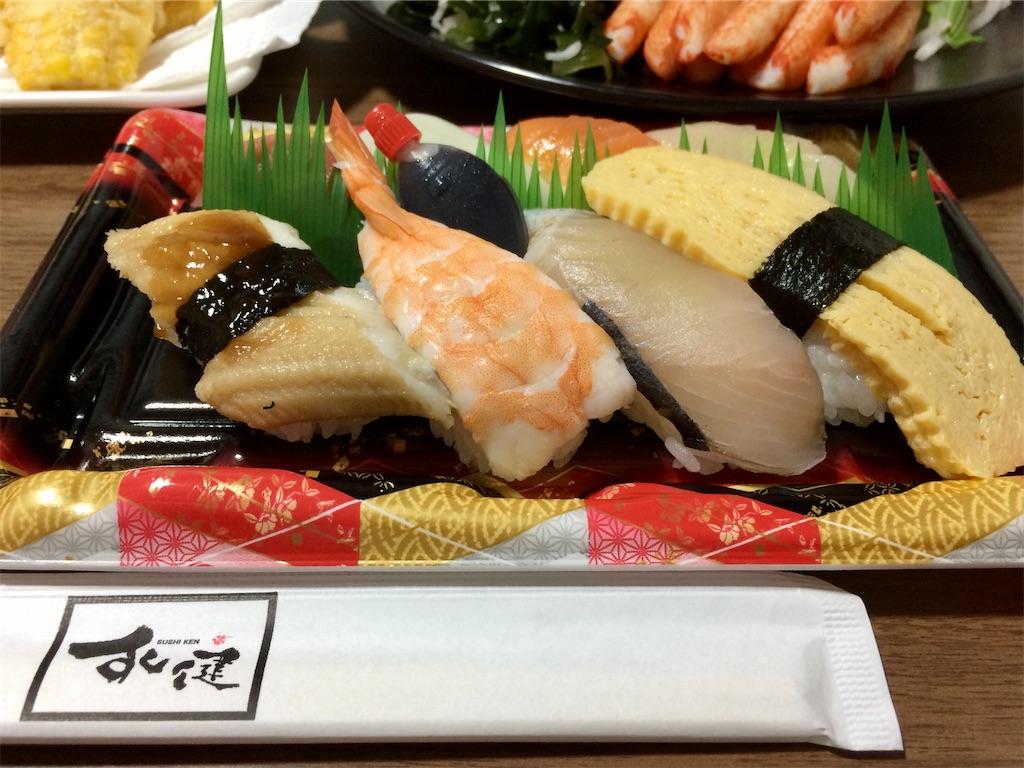 f:id:aki_tokitamago:20210704112610j:image
