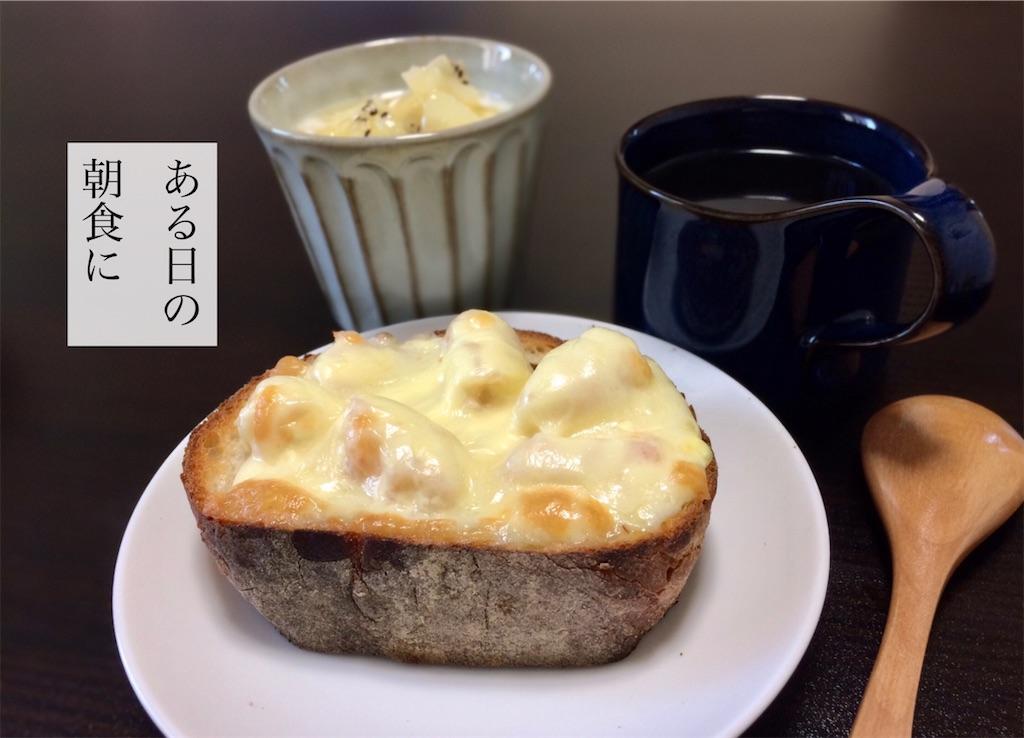 f:id:aki_tokitamago:20210704162802j:image