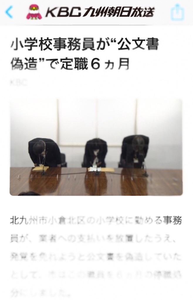 f:id:aki_tokitamago:20210710085758j:image