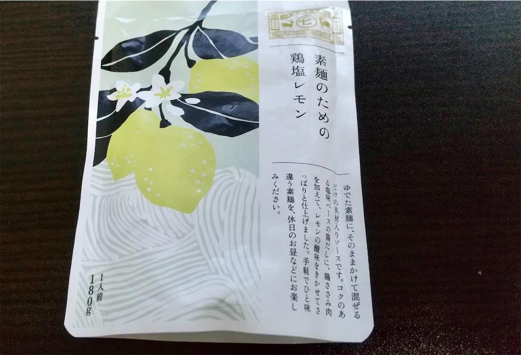 f:id:aki_tokitamago:20210710091116j:image