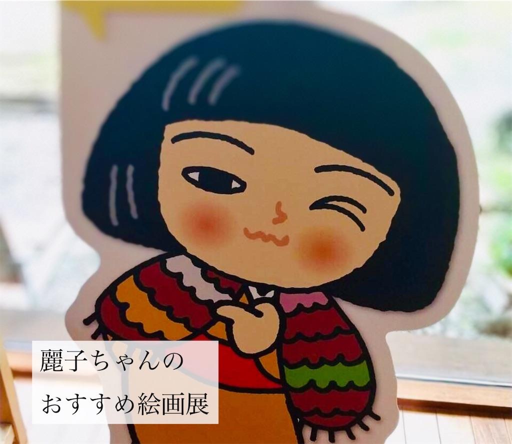 f:id:aki_tokitamago:20210711100532j:image