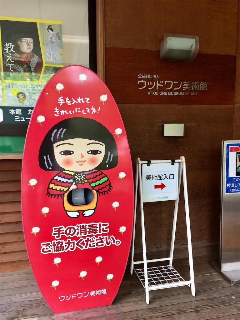 f:id:aki_tokitamago:20210711101148j:image