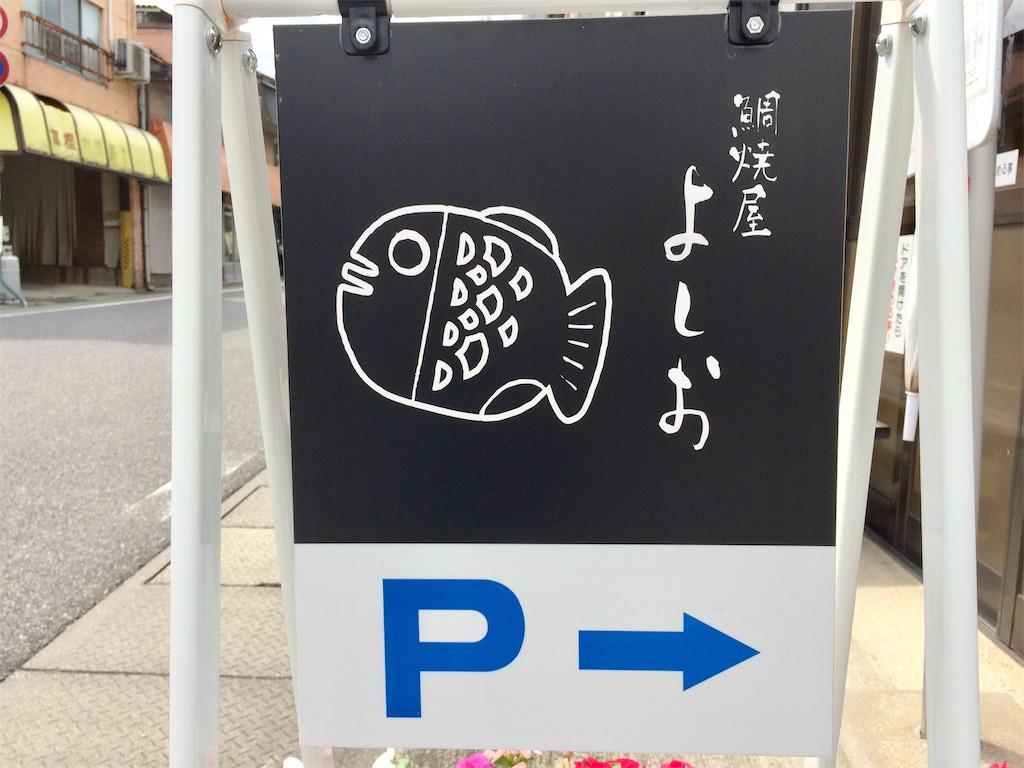 f:id:aki_tokitamago:20210714101559j:image