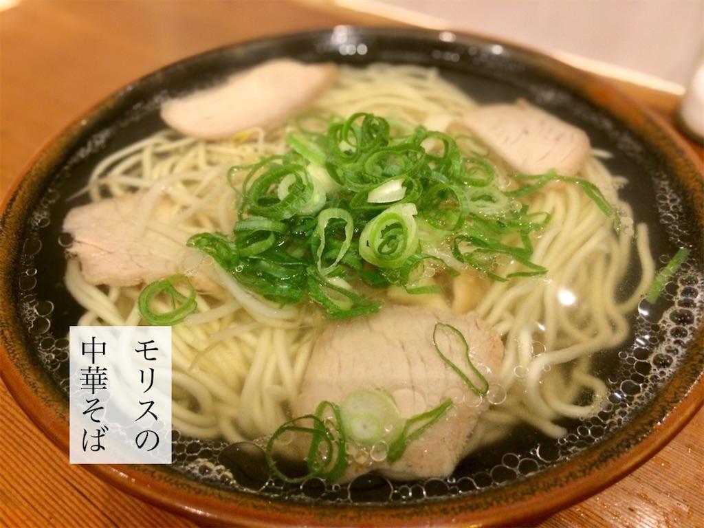 f:id:aki_tokitamago:20210714191359j:image