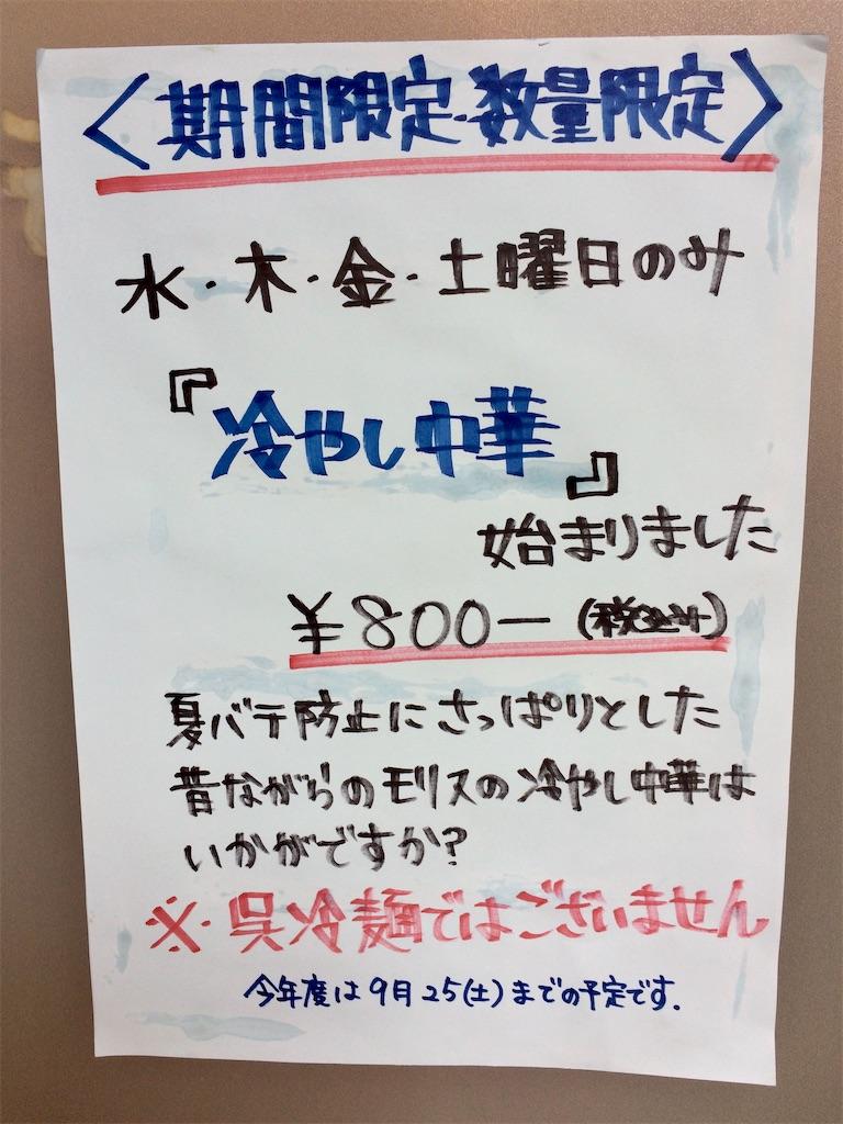 f:id:aki_tokitamago:20210714191513j:image
