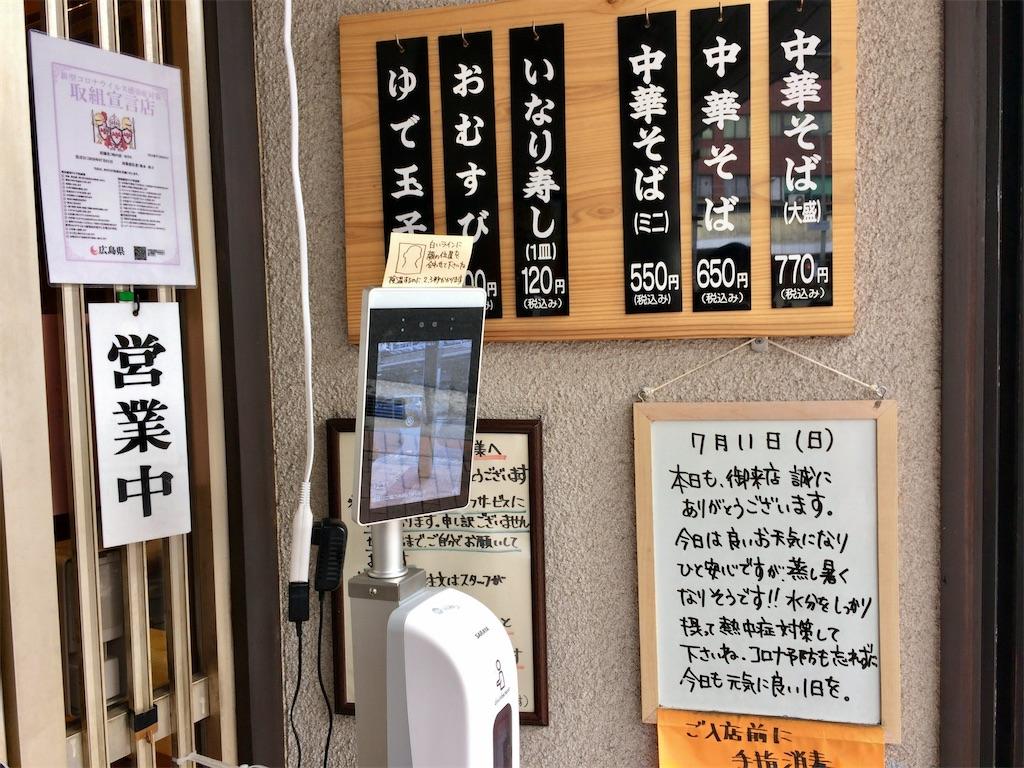 f:id:aki_tokitamago:20210714191727j:image