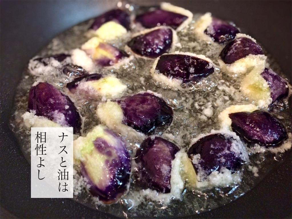 f:id:aki_tokitamago:20210715194854j:image