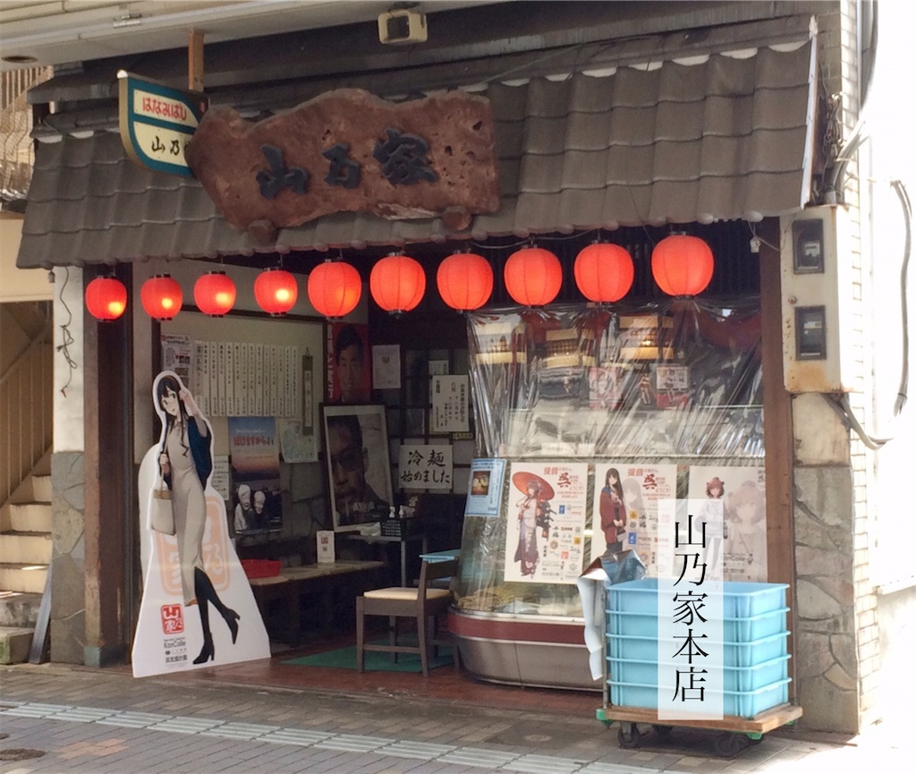 f:id:aki_tokitamago:20210718073744j:image