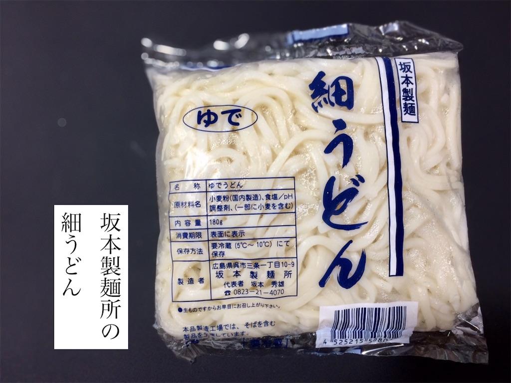 f:id:aki_tokitamago:20210718151421j:image