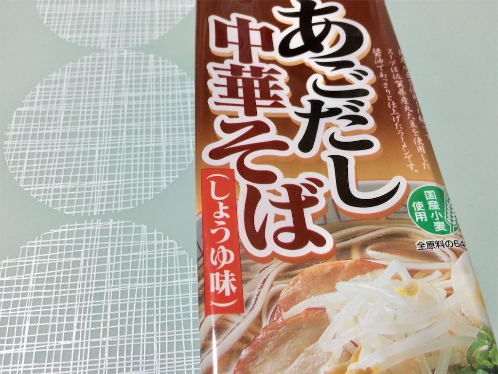 f:id:aki_tokitamago:20210721163141j:image