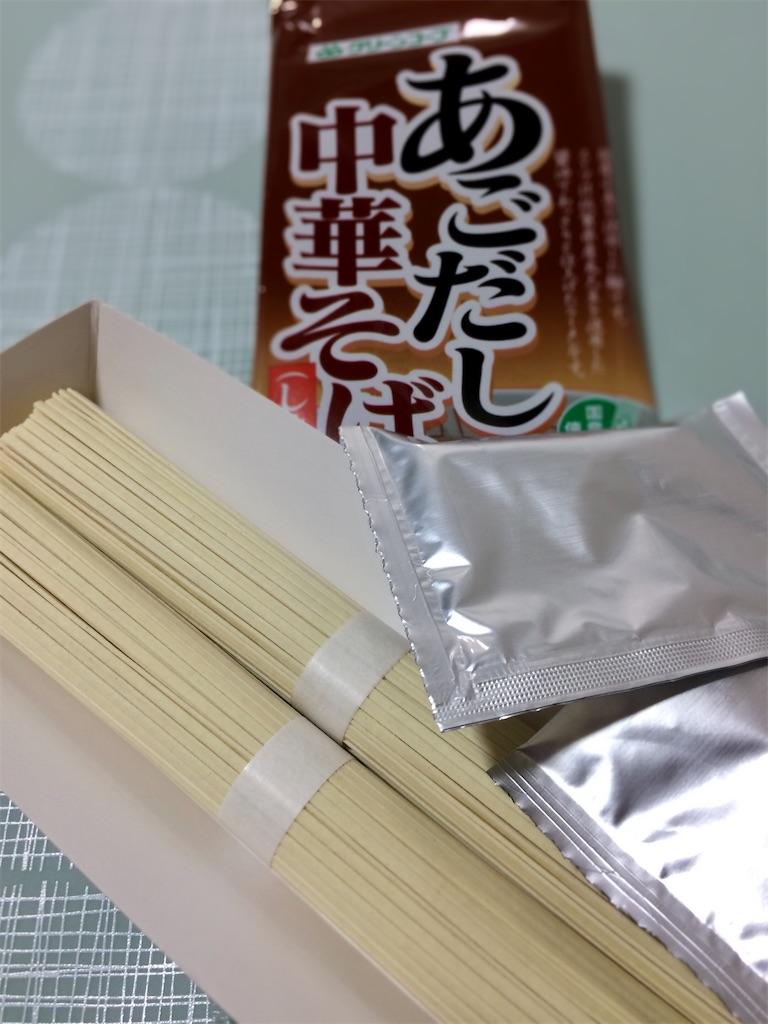f:id:aki_tokitamago:20210721163206j:image