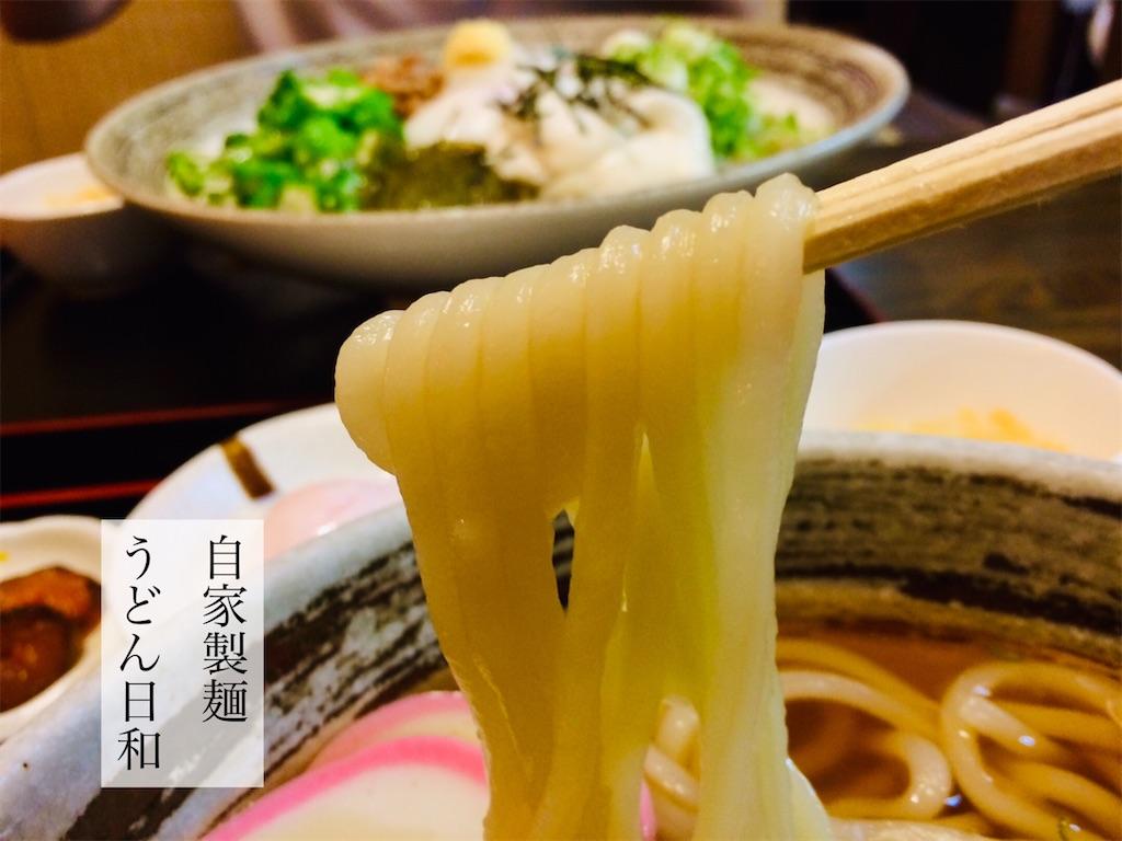 f:id:aki_tokitamago:20210723180523j:image