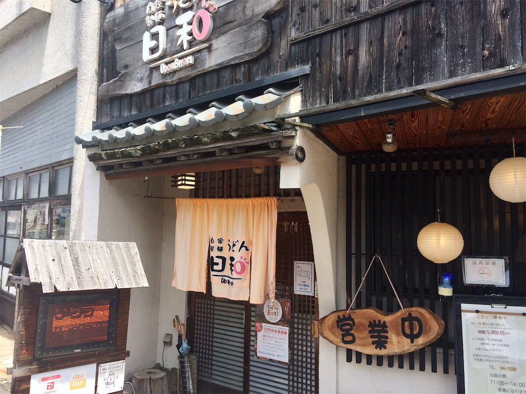 f:id:aki_tokitamago:20210723181433j:image