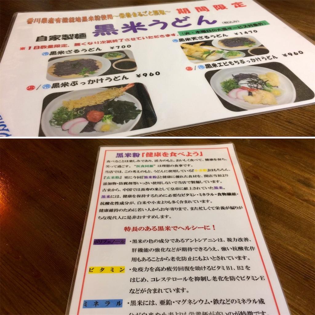 f:id:aki_tokitamago:20210723182159j:image