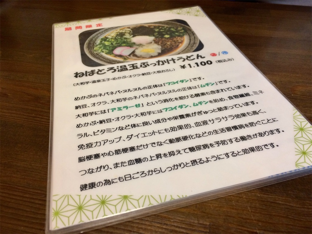 f:id:aki_tokitamago:20210723184814j:image