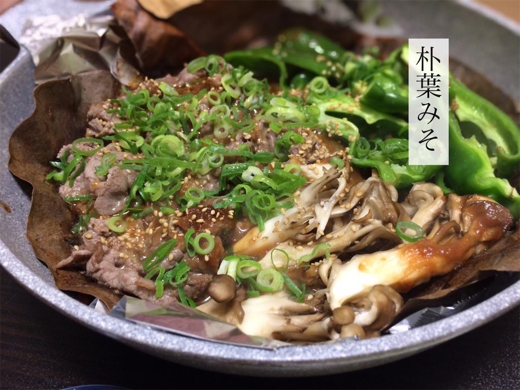 f:id:aki_tokitamago:20210725214211j:image