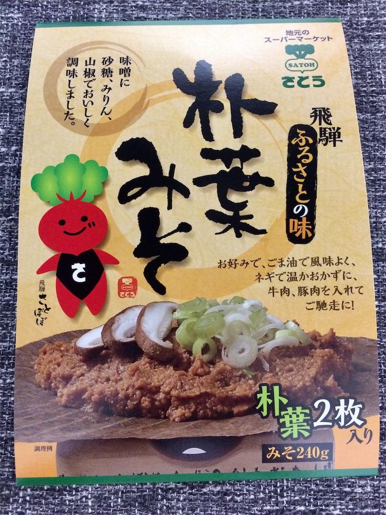 f:id:aki_tokitamago:20210725214636j:image