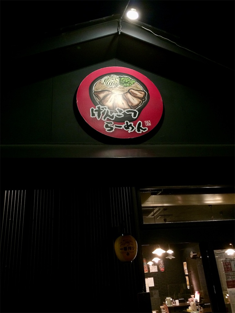 f:id:aki_tokitamago:20210725232202j:image