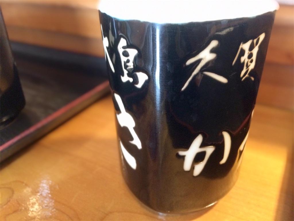 f:id:aki_tokitamago:20210725233729j:image