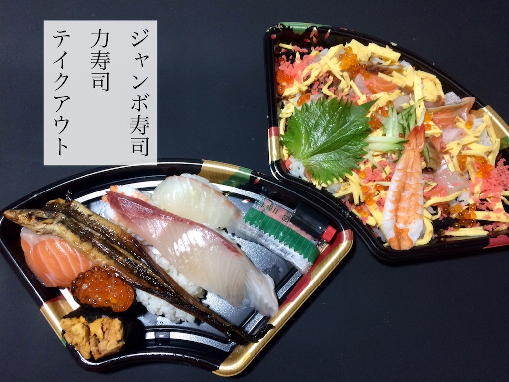 f:id:aki_tokitamago:20210725234137j:image