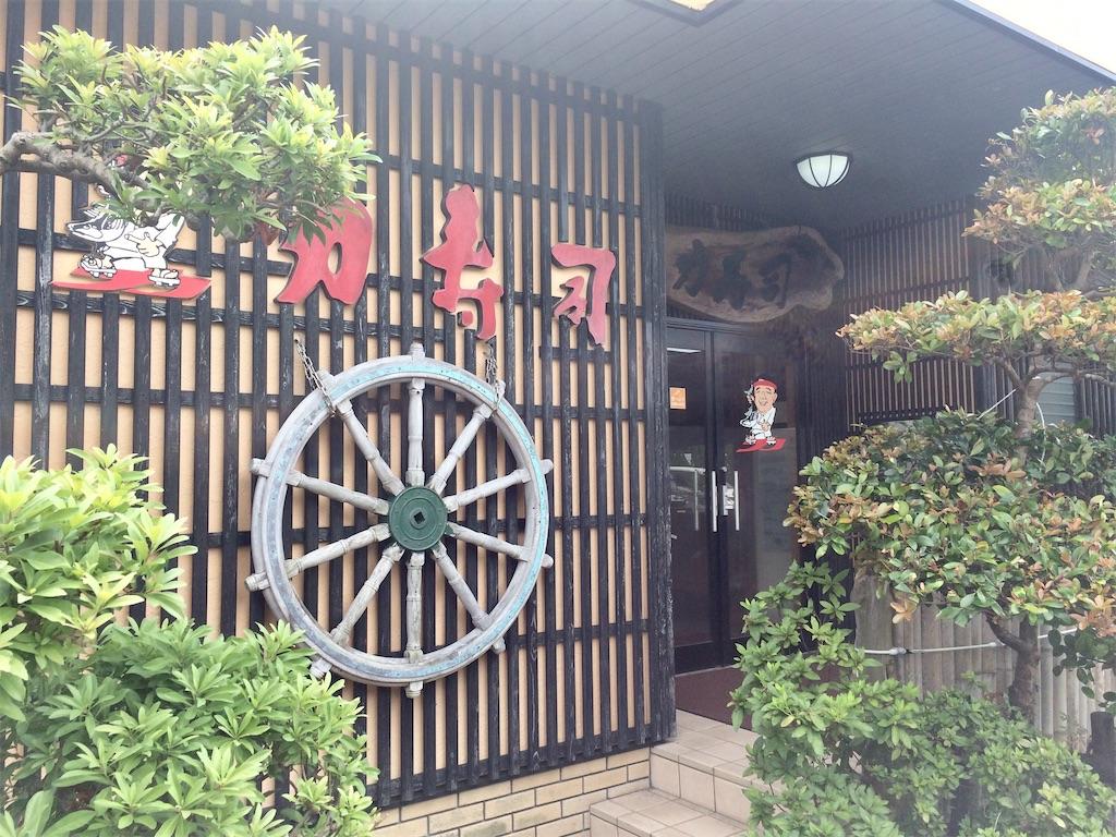 f:id:aki_tokitamago:20210725234522j:image