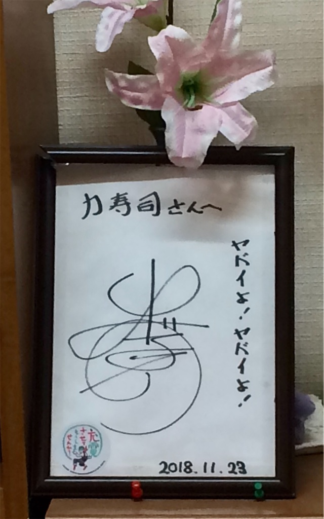 f:id:aki_tokitamago:20210725234547j:image